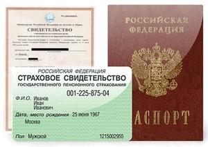 Как получить полис ОМС без регистрации?
