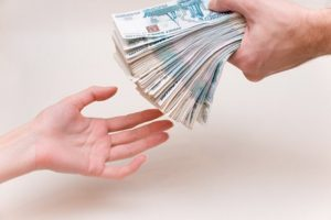 Как получить компенсационные выплаты в Росгосстрах?