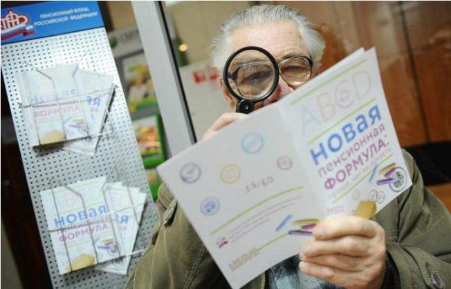 Индивидуальный пенсионный коэффициент ИПК — что это такое, понятие и порядок расчета