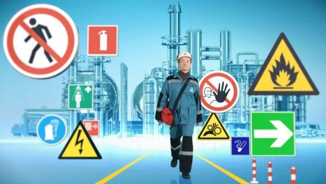 Для чего нужно страхование опасного производственного объекта и как производятся выплаты?
