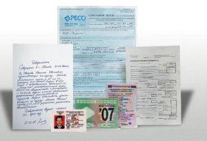 Как проверить автомобиль на залог и кредит: через банк, нотариальную палату, ГИБДД