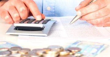 Выплаты в страховые фонды